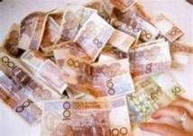 Engagement N°7 : Le système bancaire et financier